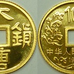 Gold, the Chinese Yuan, and the American Dollar's Worst Nightmare