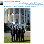 Saudi National Suspect in Boston Marathon Bombings Visits White House Party for Military Families?